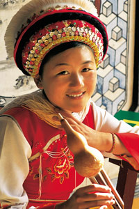 2016, année sourire - Yunnan
